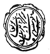 задунайська печатка козаків