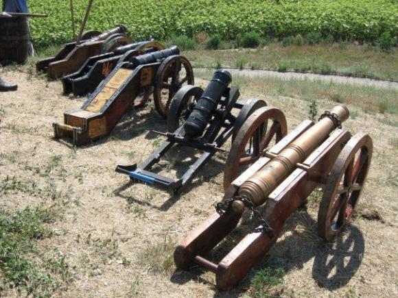 гармати